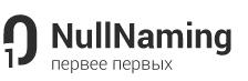 NullNaming